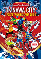 沖縄市トレーニングキャンプ
