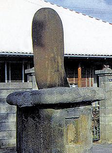 登川の石碑
