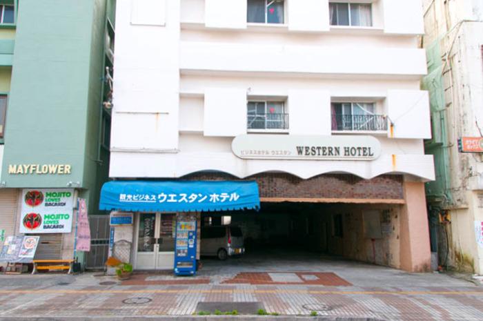 ウエスタンホテル《沖縄市園田》