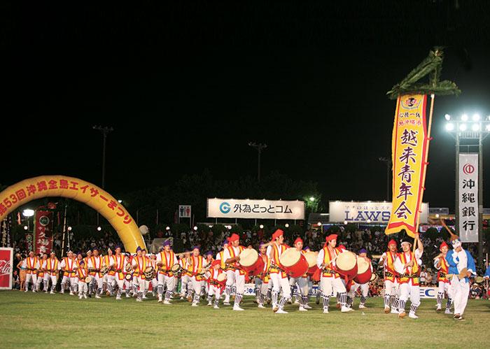 오키나와 전도 에이사 축제