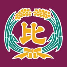 久保田青年会のロゴ