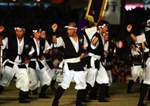 11月-沖縄国際カーニバル