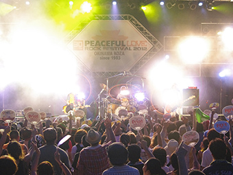 Peaceful love rock festival1