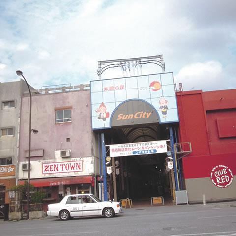 コザゲート通のお店