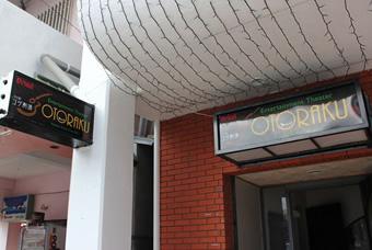 コザ劇場 OTORAKU