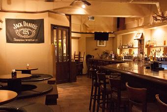 Drink & Food Bar Hanari